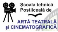 logo SPATC bun