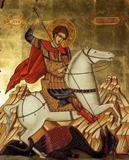 logo Fratia Ortodoxa Sfantul Mare Mucenic Gheorghe purtatorul de Biruinta - bun